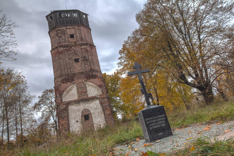 Riga fortress