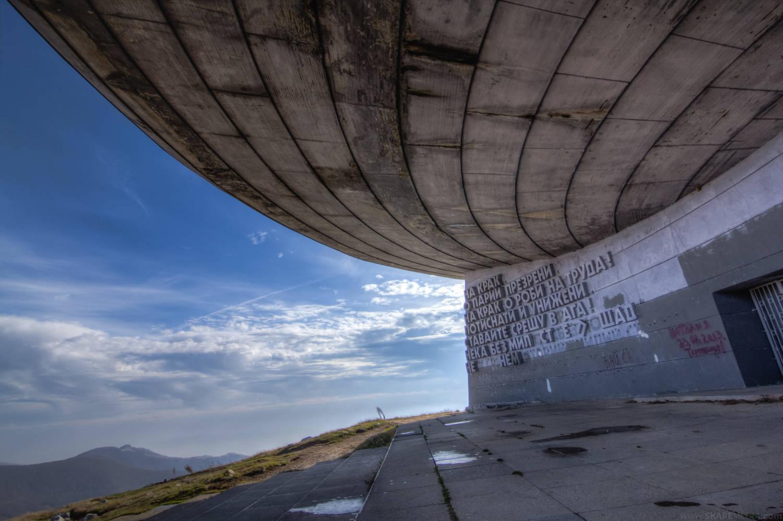 Buzludzha Monument-21